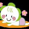 お待たせしました~\(^o^)/ブログのはじまり~はじまり~(^_-)-☆