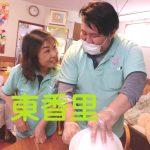 東香里 7月イベント第一弾