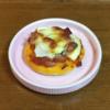 いきなりですが、手作りピザを作りました!